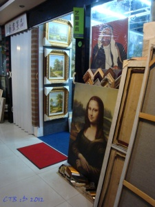 Who knew Mona Lisa was in Shanghai?