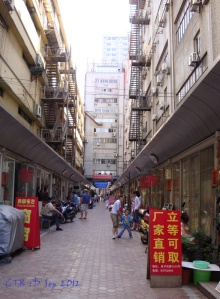 Art Street Shanghai