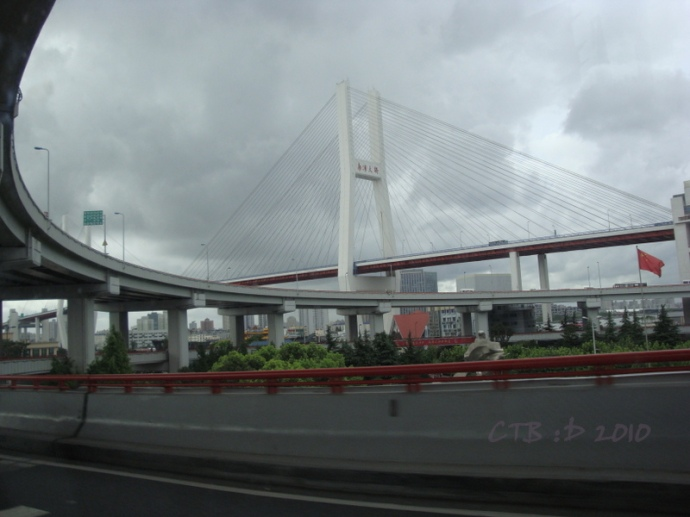 Nanpu Bridge - Bottom of Inner Ring Road