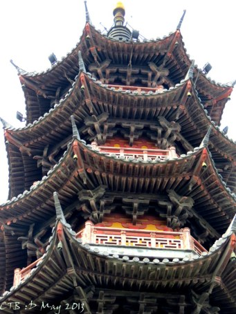 Longhua Temple Bell Tower