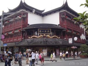 main intersection around YuYuan Garden