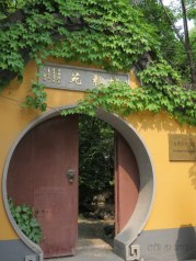 LongHua Temple Door
