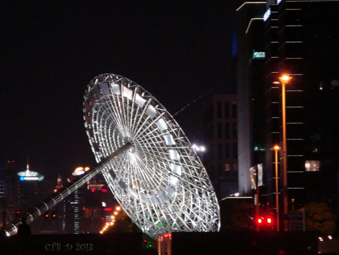 Sundial or Futuristic Art?