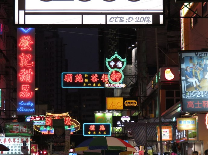 Neon signs in Chinese from Honh Kong.