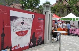 Shanghai Beerfest