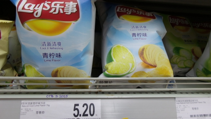 funny chip flavours