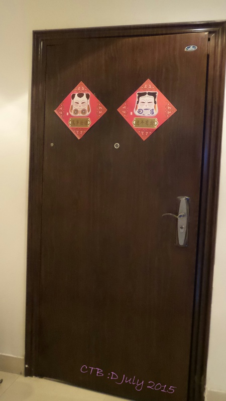 apartment door