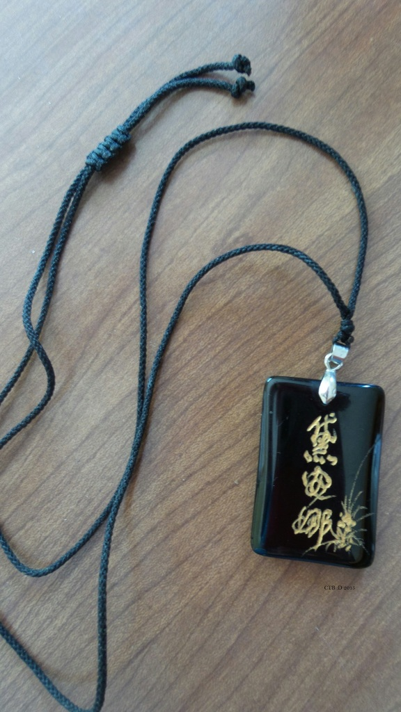 Hand Carved Chinese Pendant - can you read my name????